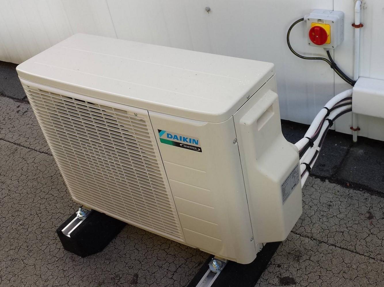 Pompe-a-chaleur-unite-exterieure-multi-DAIKIN